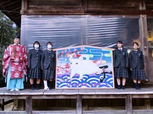 高校 ホームページ 大洲 茨城県立大子清流高等学校ホームページ